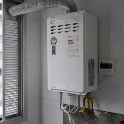 Instalação aquecedor solar preço